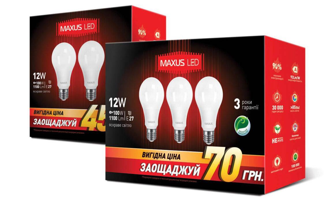 бренд Maxus